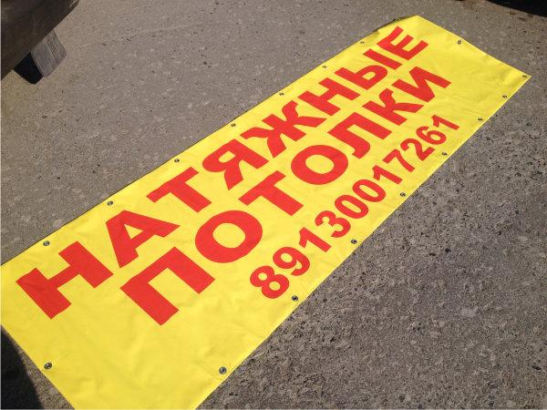 o23 - Изготовление объемных букв и вывесок в Новосибирске