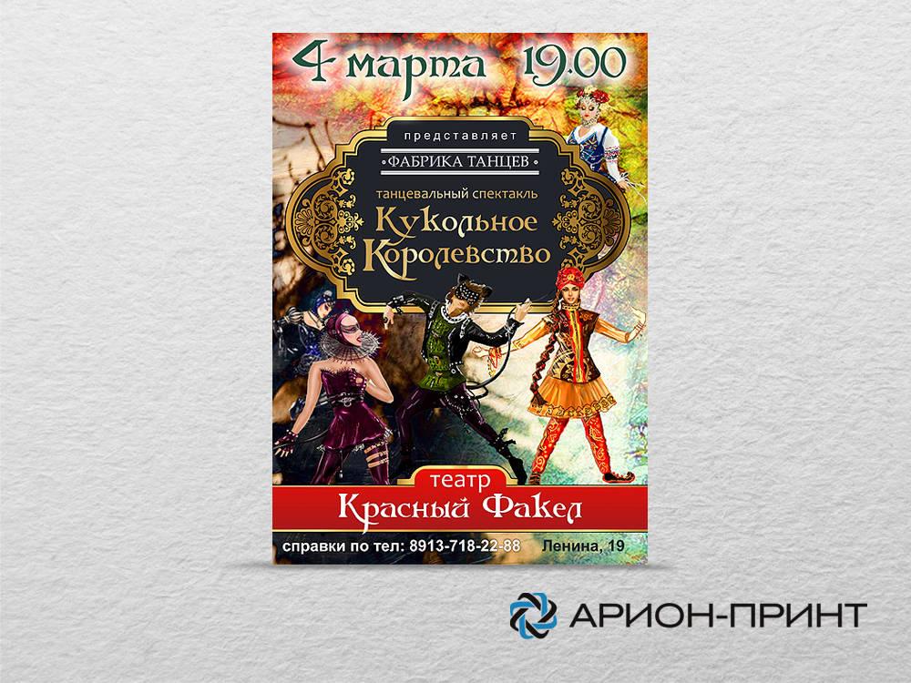 kukolnoe korolevstvo - Разработка фирменного стиля, дизайн