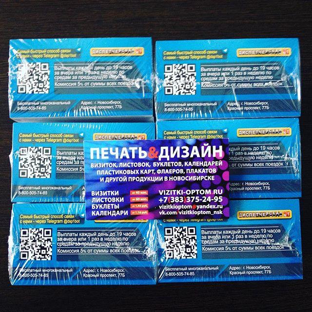 14583492 366997770331388 5094710723573972992 n - 1000 визиток для службы такси 🚖  Наш телефон 375-24-95