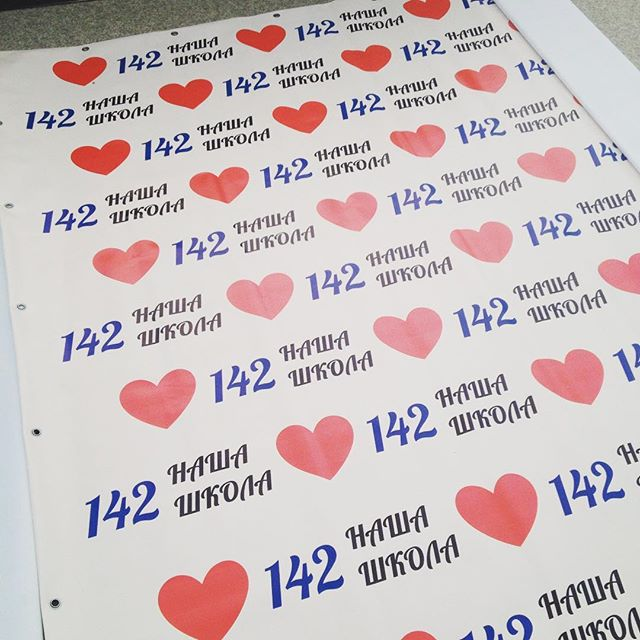Аренда пресс-воллов и широкоформатная печать в Новосибирске! Звоните 375-24-95