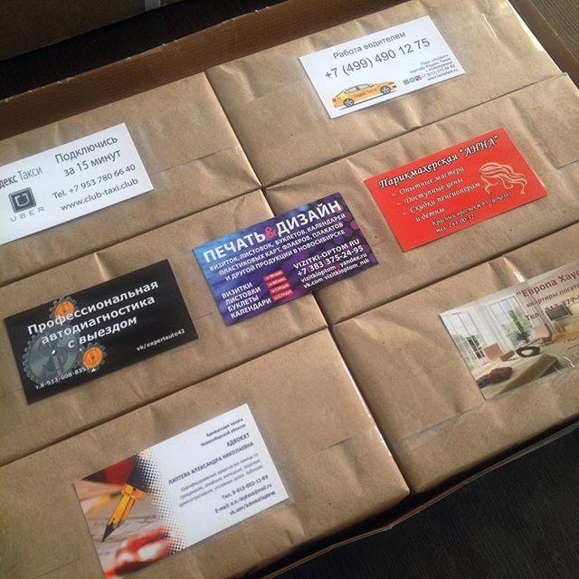 16464827 266094053822180 7473495308404523008 n - 1000 визиток всего 799 рублей! Звоните 375-24-95!