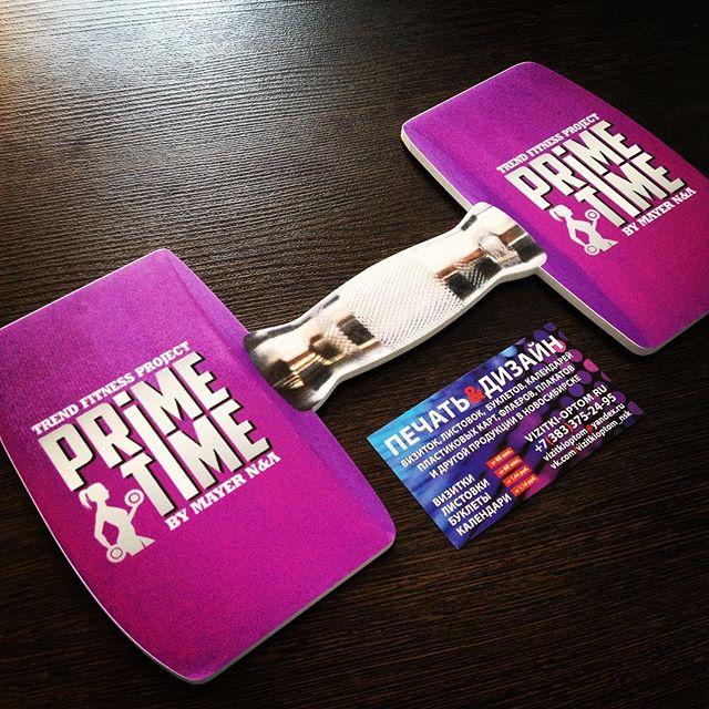 17265970 154695655051693 8166926290968903680 n - Изготовление объёмных гантелек из пластика для наших клиентов из @primetime.nsk