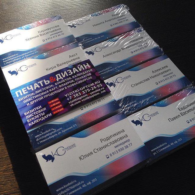 17267670 186182685215748 3858062396354461696 n - Печать визиток от 45коп в Новосибирске! ️ 375-24-95