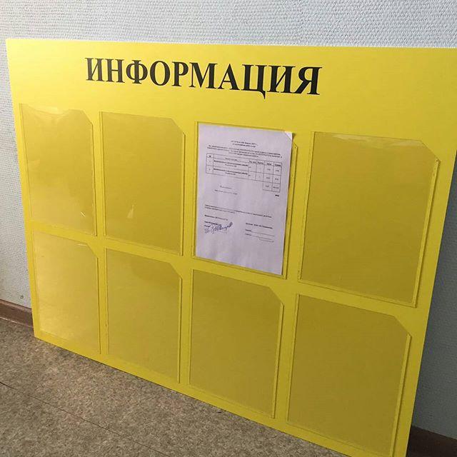 Информационные стенды любых размеров! Арион-Принт - 375-24-95