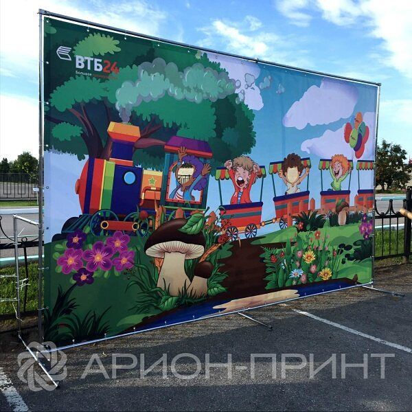 Большая уличная тантамареска 4х2,5м для ВТБ24. Дети с удовольствием фотографировались,  как и взрослые :)