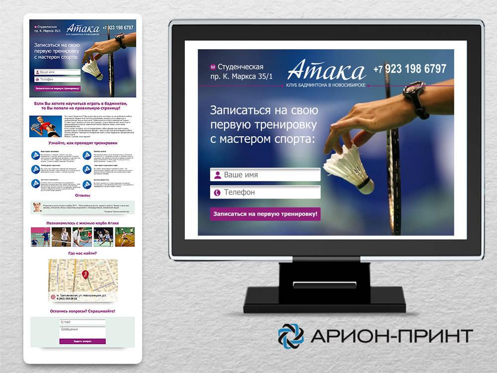 ataka - Разработка фирменного стиля, дизайн