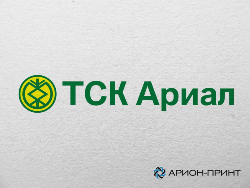 logo arial - Разработка фирменного стиля, дизайн