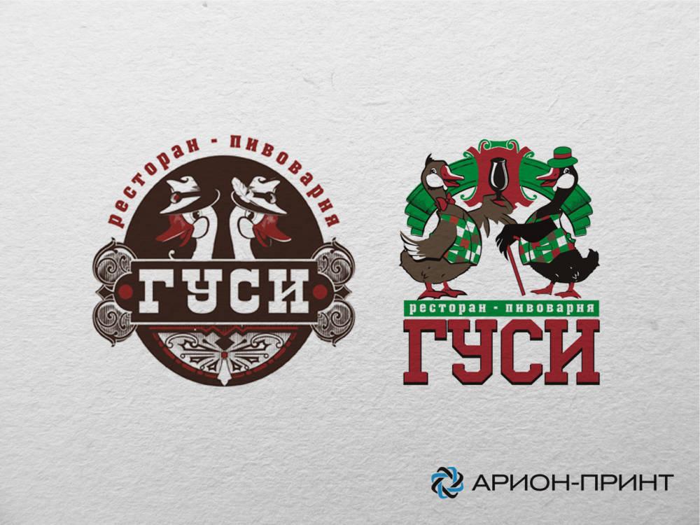 logo gusi - Разработка фирменного стиля, дизайн