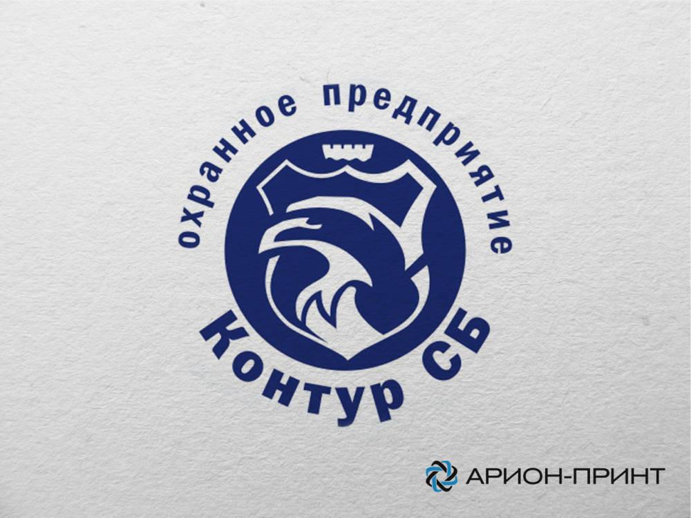 logo kontur sb - Разработка фирменного стиля, дизайн