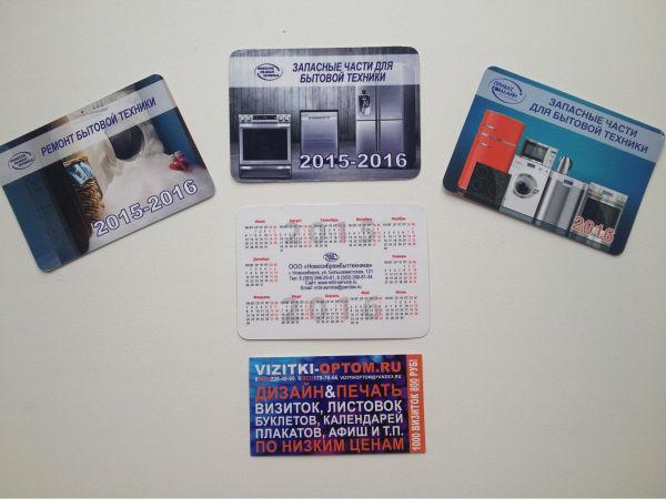 o14 - Печать визиток в Новосибирске