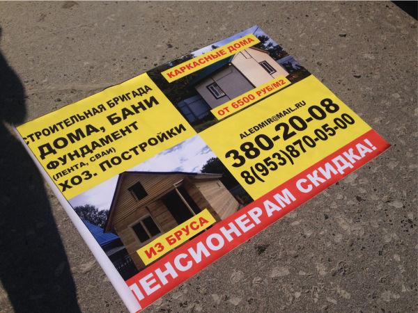 o19 - Печать конвертов в Новосибирске