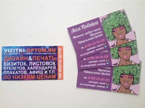 o20 - Печать конвертов в Новосибирске