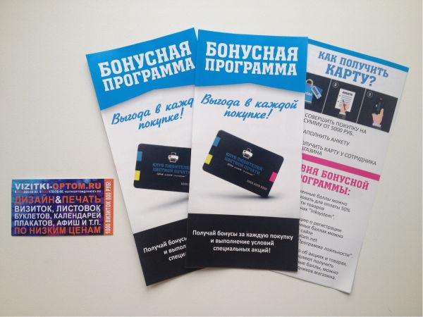o4 - Печать визиток в Новосибирске
