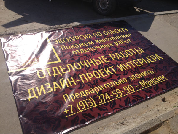 o5 - Печать конвертов в Новосибирске