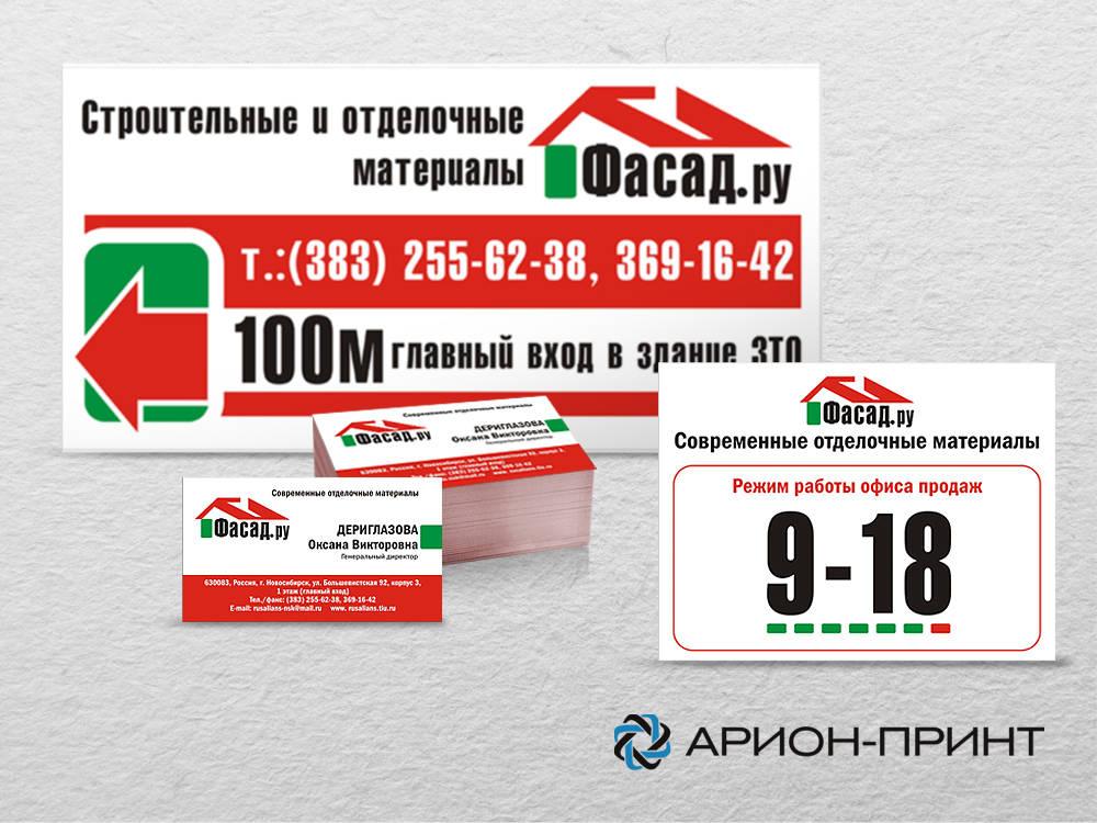 rusalyans - Разработка фирменного стиля, дизайн