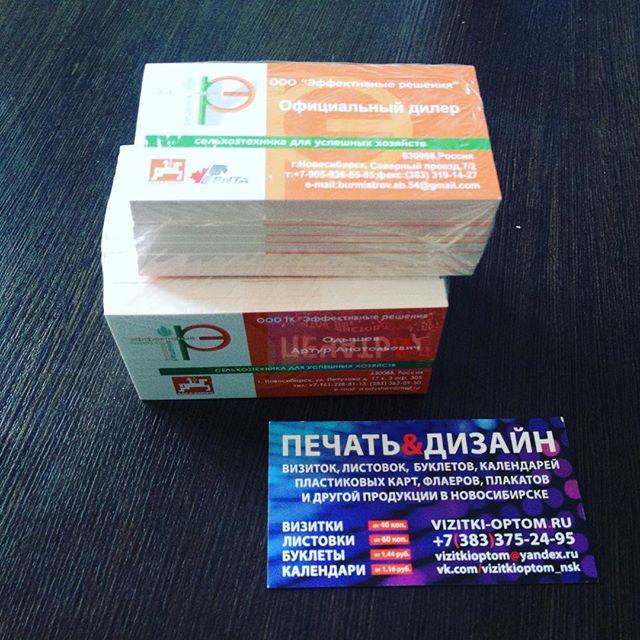 15876709 1210247989012433 5152042850438873088 n - Качественные визитки в Новосибирске  ️ 375-24-95
