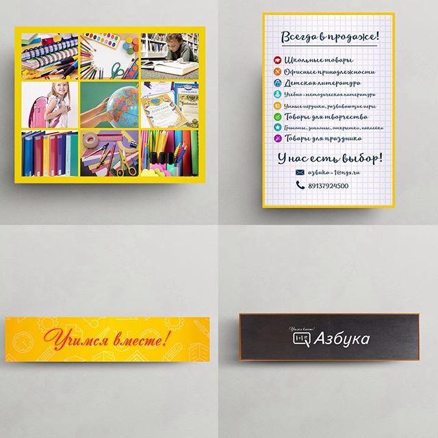 17268165 1341613635895763 7771126427369340928 n - Профессиональный дизайн для Вашего бизнеса: вывески, витрины, баннеры, полиграфия. ️ 375-24-95