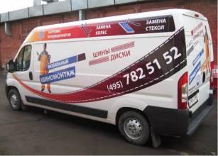 Brendirovanie1 - Заказать наклейки в Новосибирске