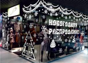 Vitriny - Заказать наклейки в Новосибирске