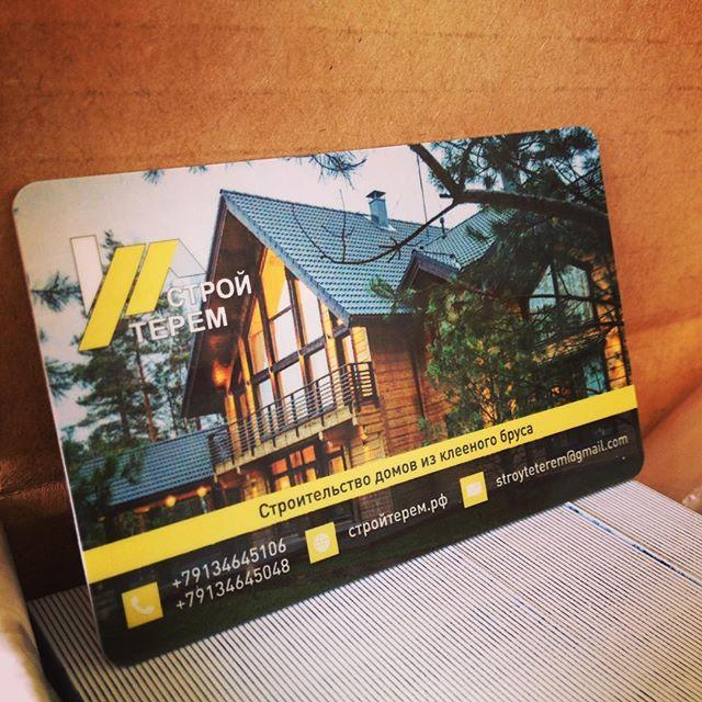 17662587 856177514547075 9080570975627509760 n - Пластиковыми бывают не только карты, но и визитки.  ️ 375-24-95